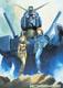 機動戦士ガンダムDVD-BOX 1 特典フィギュア付(完全初回限定生産)